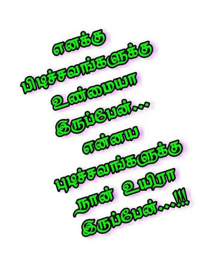 this is my attitude - ShareChat
