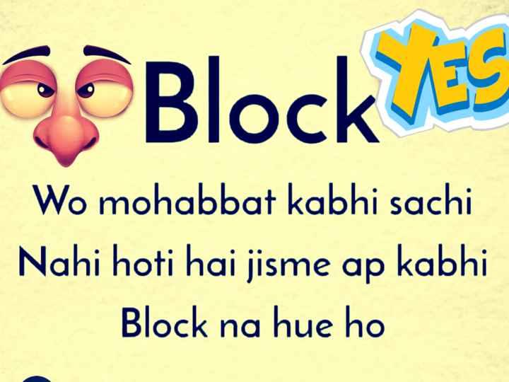 💜this is true💜 - Block VS Wo mohabbat kabhi sachi Nahi hoti hai jisme ap kabhi Block na hue ho - ShareChat