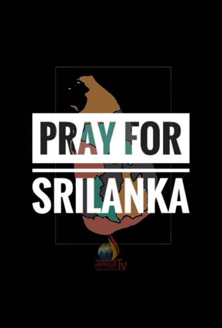 today news paper - PRAY FOR SRILANKA - ShareChat