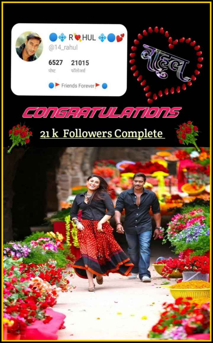 #topper share chat profail - O . ROHUL ON @ 14 _ rahul 6527 पोस्ट 21015 फॉलोअर्स Friends Forever CONGRATULATIONS 2 . 21k Followers Complete RETETE - ShareChat