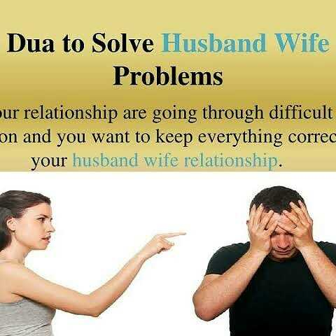 toronto in canada - Dua to Solve Husband Wife Problems ur relationship are going through difficult on and you want to keep everything correc your husband wife relationship . - ShareChat