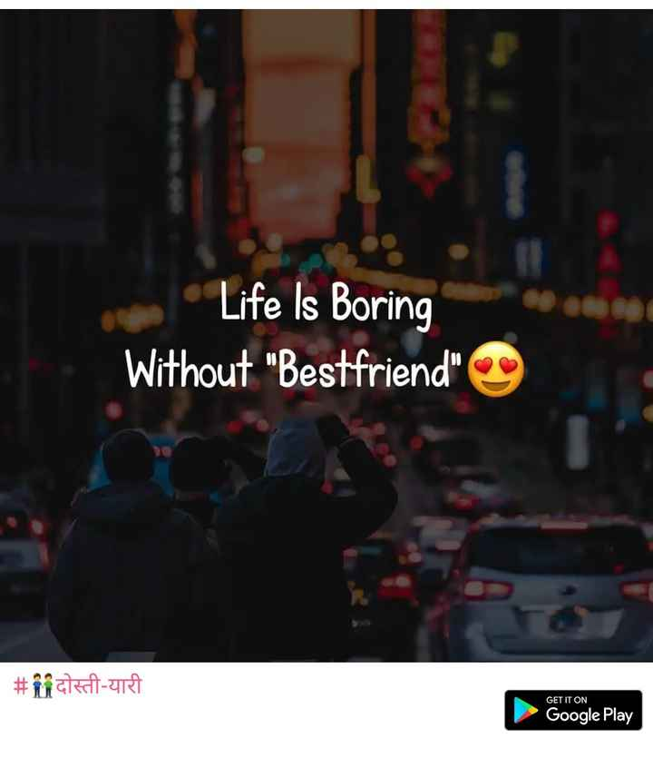 trending - Life Is Boring Without Bestfriend # Pick - URI GET IT ON Google Play - ShareChat