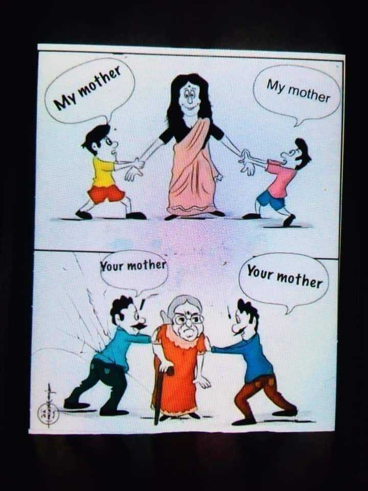 troll - My mother My mother Your mother ( Your mother - ShareChat