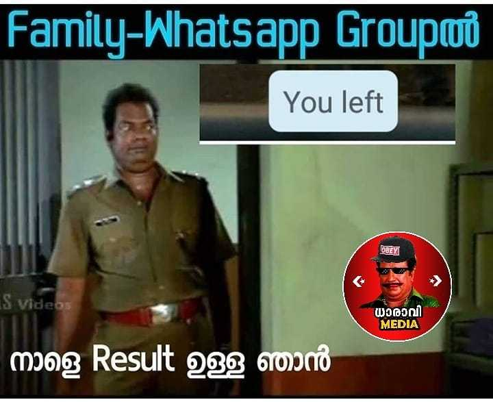 troll - Family - Whatsapp Groupon You left OBEY ) IS Videos ധാരാവി MEDIA mɔng Result 233 brocio - ShareChat