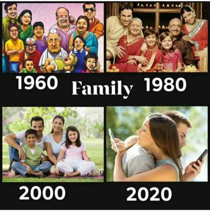 troll - 1960 Family 1980 2000 2020 - ShareChat