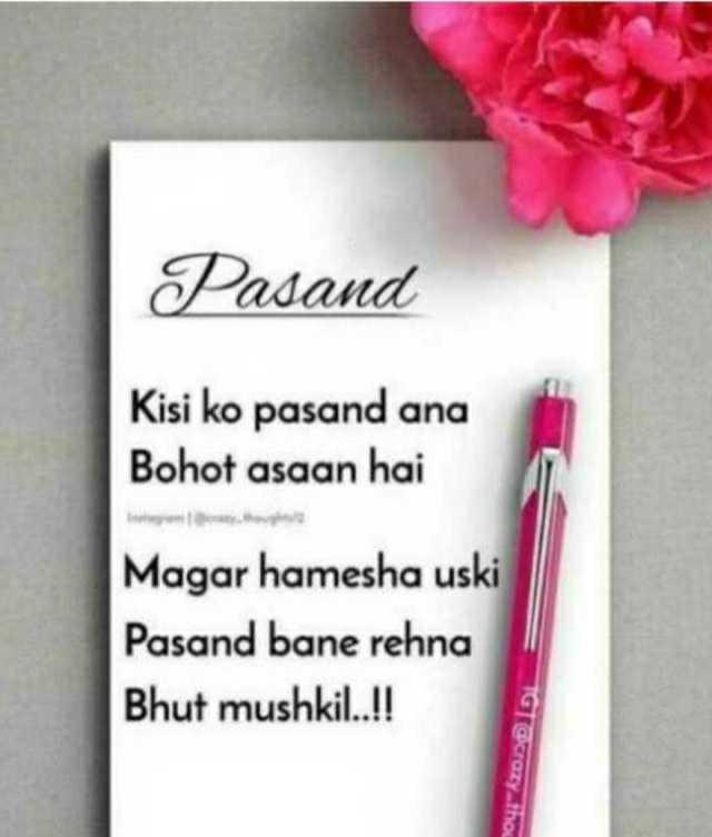 #true lines☆☆☆ - Pasand Kisi ko pasand ana Bohot asaan hai Magar hamesha uski Pasand bane rehna Bhut mushkil . . ! ! TGT @ crazy _ thou - ShareChat