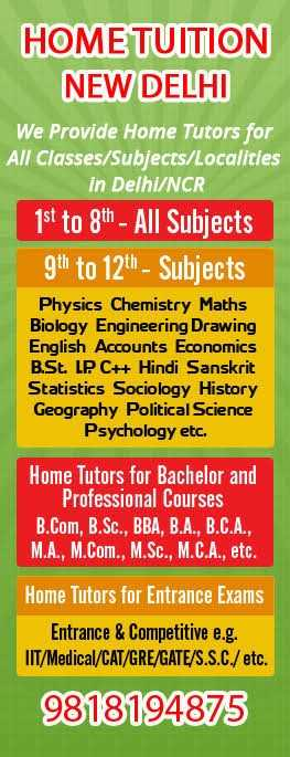📈 tution ਕਲਾਸਾਂ 📐 - HOME TUITION NEW DELHI We Provide Home Tutors for All Classes / Subjects / Localities in Delhi / NCR 1st to gth - All Subjects gth to 12th - Subjects Physics Chemistry Maths Biology Engineering Drawing English Accounts Economics B . St . LP C + + Hindi Sanskrit Statistics Sociology History Geography Political Science Psychology etc . Home Tutors for Bachelor and Professional Courses B . Com , B . Sc . , BBA , B . A . , B . C . A . , M . A . , M . Com . , M . Sc . , M . C . A . , etc . Home Tutors for Entrance Exams Entrance & Competitive e . g . IIT / Medical / CAT / GRE / GATE / S . S . C . / etc . 9818194875 - ShareChat