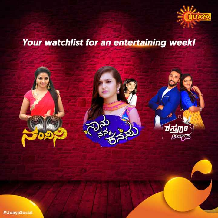 udayatv - = UDAYA Your watchlist for an entertaining week ! ಕಸ್ತು ಶವಗತ # UdayaSocial - ShareChat