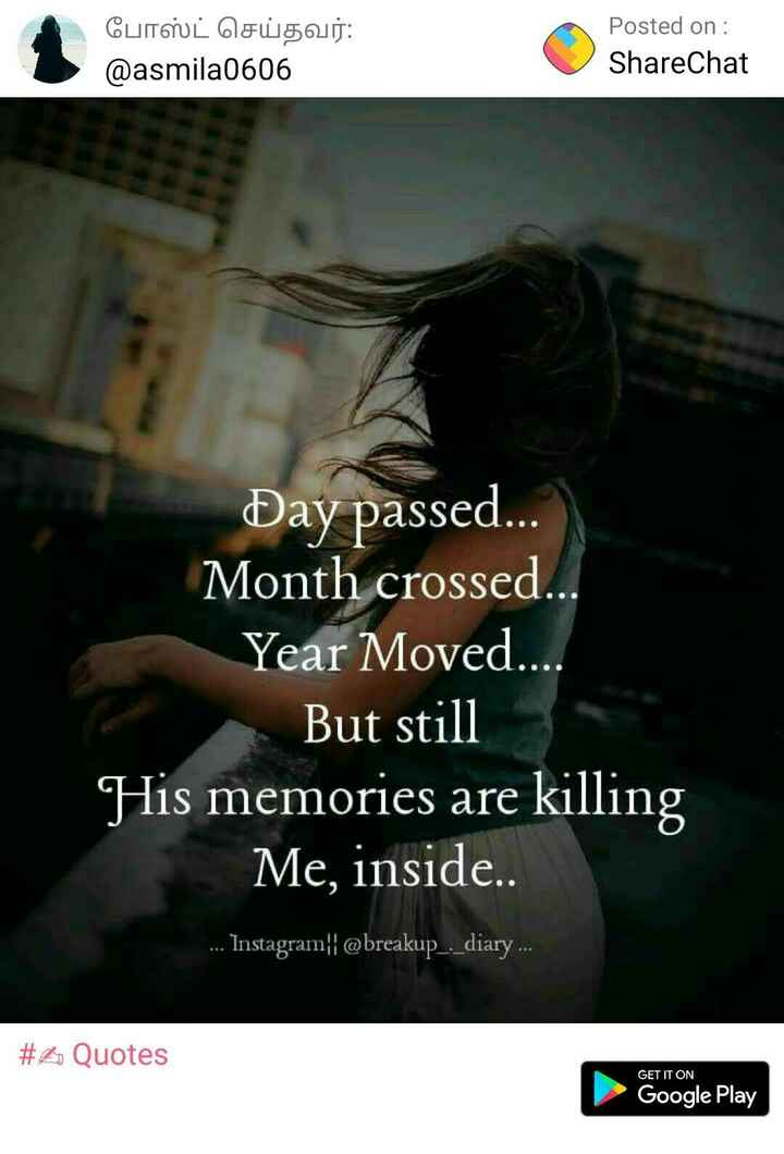 valkai - போஸ்ட் செய்தவர் : @ asmila0606 Posted on : ShareChat Day passed . . Month crossed . . . Year Moved . . . . But still His memories are killing Me , inside . . . . . Instagram : @ breakup _ . _ diary . . . # A Quotes GET IT ON Google Play - ShareChat