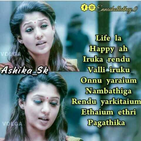 value quote - 10 Ennaikalldhero VOLGA Ashika _ Sk Life la Happy ah Iruka rendu Valli iruku Onnu yaraium Nambathiga Rendu yarkitaium Ethaium ethri Pagathika VOLGA - ShareChat