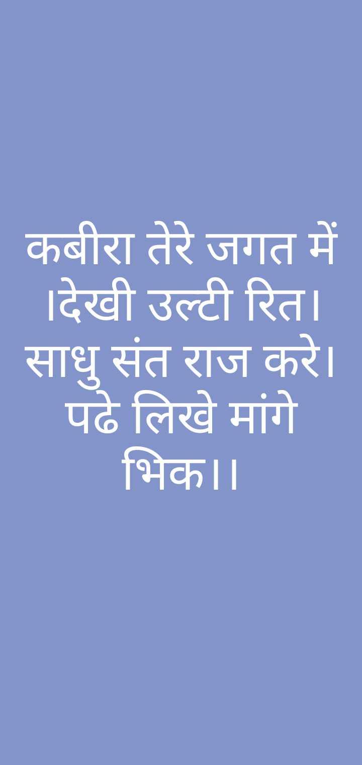 vichar - ShareChat