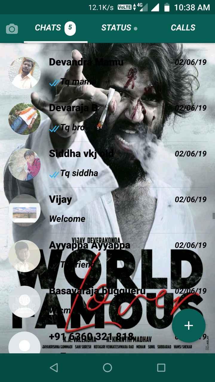 vijay devarakonda - ShareChat