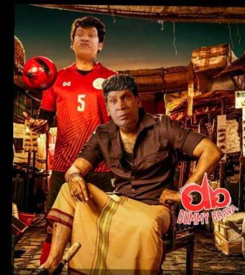 vijay in பெருமை - ShareChat