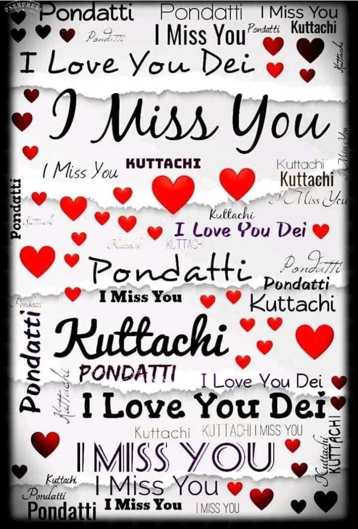vijay love feel - * * * * * Pondatti Pondatti I Miss You Pond Miss You Pondatti Kuttachi I Love You Dei I Miss You Pondatti Kultachi Pondatti I Mir V . KUTTACHI I Miss You K Kuttachi Kuttachi liss You I Love You Dei Pondatti Pondatte I Miss You Kuttachi Rultachi PONDATTI I Love You Dei À I Love You Dei I MISS YOU Kuttachi KJTTACHI I MISS YOU Kuttachi KUTTACHI Pondatti I MISS YOU Pondatti I Miss You I MISS YOU - ShareChat