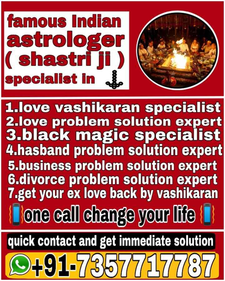 wahe guru ji - famous Indian astrologer | ( shastri ji ) specialist in se 1 . love vashikaran specialist 2 . love problem solution expert 3 . black magic specialist 4 . hasband problem solution expert 5 . business problem solution expert 6 . divorce problem solution expert 7 . get your ex love back by vashikaran one call change your life quick contact and get immediate solution + 91 - 7357717787 - ShareChat