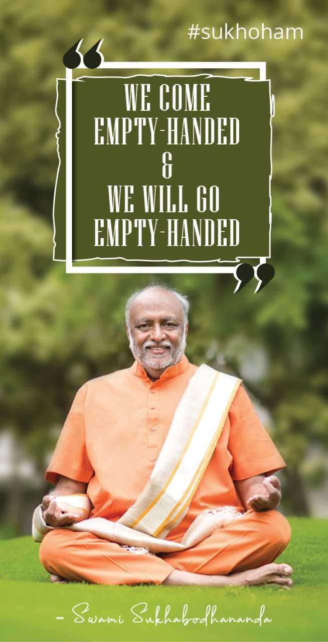 🌄 wallpaper - # sukhoham WE COME EMPTY - HANDED WE WILL GO EMPTY - HANDED - Swami Sukhabodhananda - ShareChat