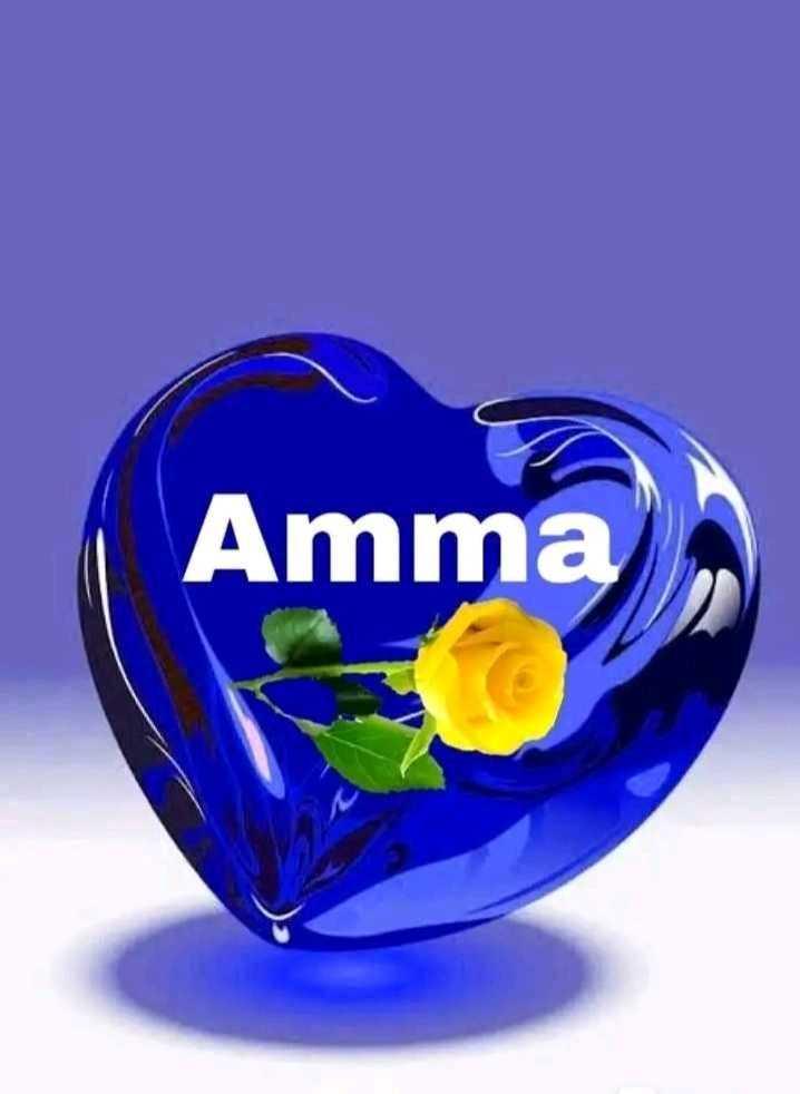 wall paper - Amma - ShareChat