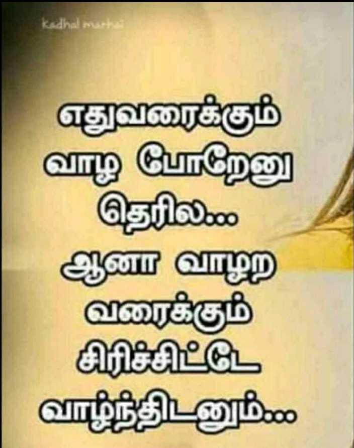 Share Chat Whatsapp Dp Images Malayalam - Animaltree