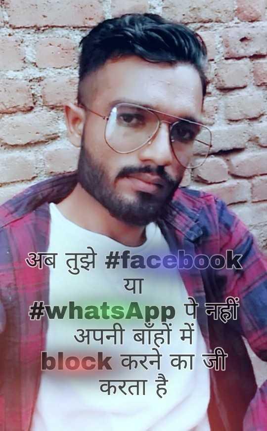 whatspp status - ShareChat