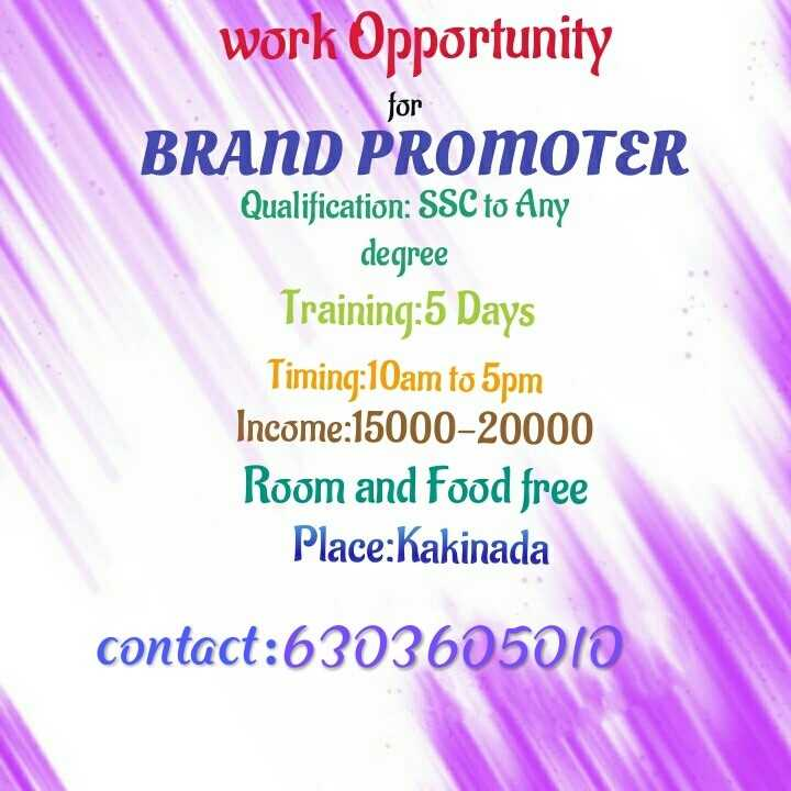 whats up status - for work Opportunity BRAND PROMOTER Qualification : SSC to Any degree Training : 5 Days Timing : 10 am to 5pm Income : 15000 - 20000 Room and food free Place : Kakinada contact : 6303605010 - ShareChat