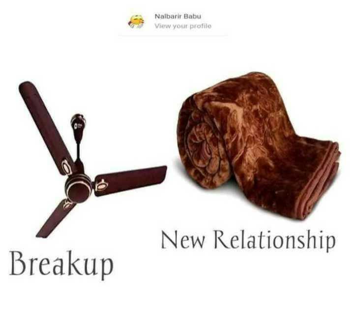 winter joke - Nalbarir Babu View your profile New Relationship Breakup - ShareChat