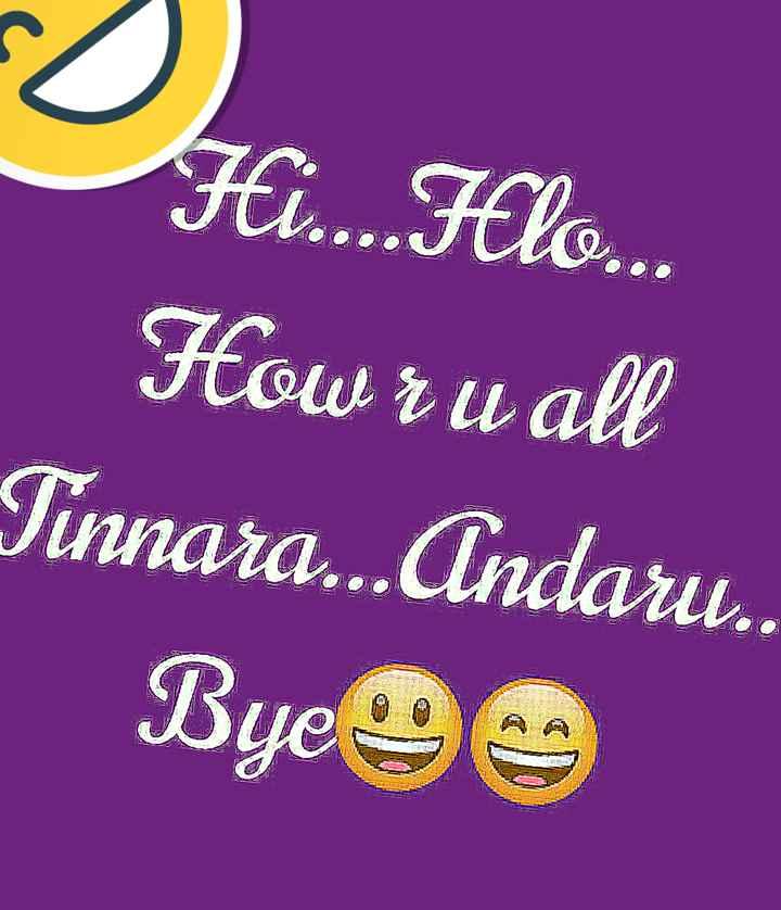 wishes - Fi . . . Flo . . . How ru all Tinnara . . . Andaru . Bye 9 AAAA SALE SSS Se - ShareChat