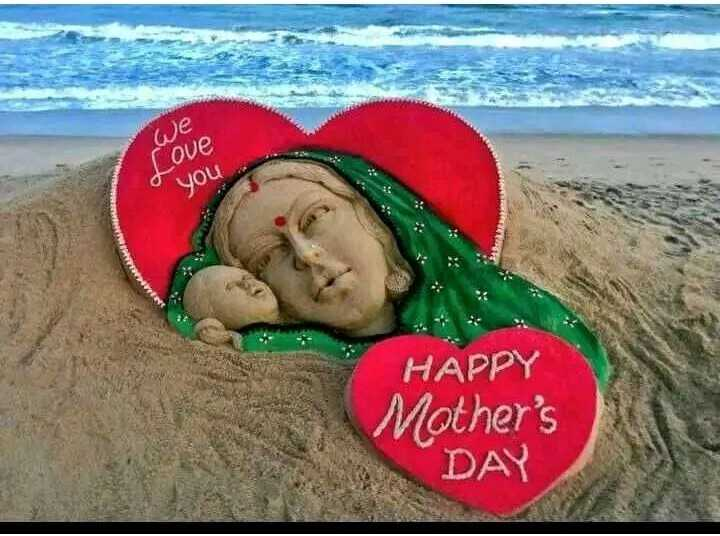 world mothers day 12/5/2019 - We Love you HAPPY Mother ' s DAY - ShareChat
