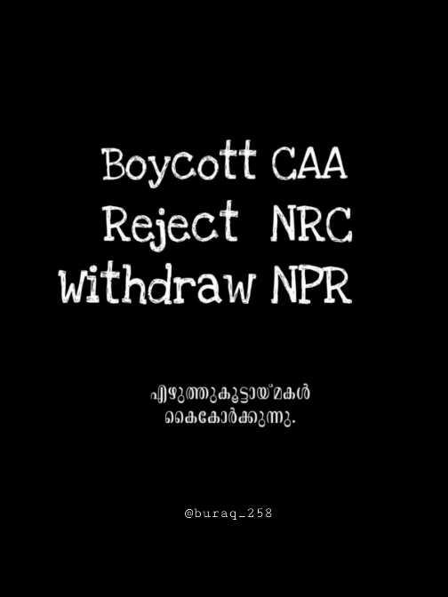 wp dp😉 - Boycott CAA Reject NRC withdraw NPR എഴുത്തുകൂട്ടായ്മകൾ QOSCHIoanzm2 . @ buraq - 258 - ShareChat