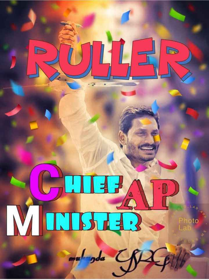 y.s జగన్ - RILLER CHEAP Photo Lab MINISTER . to your - ShareChat
