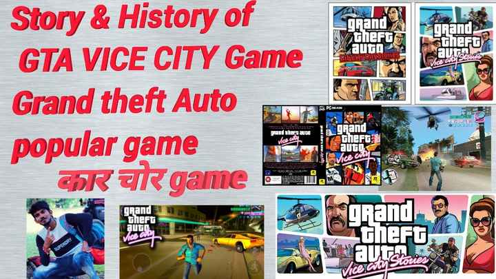youtube - grand . A IV theft auto grand kinai Stones de ce voren Story & History of GTA VICE CITY Game Grand theft Auto popular game कार चोरgame of BS PCR - ROM grand theft auto grand DIEFDE Vice at and there TII 13 SOOD00012 ID grand theft auto . SUPERDRY Mice an Stoun - ShareChat