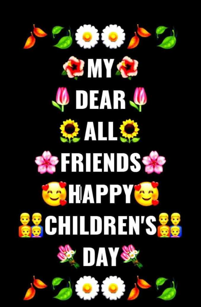 👶ଶିଶୁ ଦିବସ - MY DEAR ALLO # FRIENDS : HAPPY SCHILDREN ' S se DAYS - ShareChat