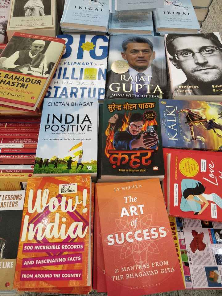 ✍️ साहित्य एवं शायरी - IKI GAI The aposent Lare IKIGAI sh TIES Nyt Life and Death Maharma Gandhi he FLIPKART Story Sunday yollari Deals per BRAD STONE - BAHADUR HASTRI CS AND BEYOND eep Shastri MIHIR DALAL Permanent Edwa Snou MIND WITHOUT FEAR ILLIN RAJAT STARTUP GUPTA सुरेन्द्र मोहन पाठक INDIA POSITIVE CHETAN BHAGAT 300 BRE GULAR N ING B BOOK 2 SATYA YODDHA KALKI EYE OF BRAHMAT ON JAMESC CRIMMINS SILVECHANDLERA SCOTT RICRANDSON new essays and selected columns TOR PRINCE & MIKE FIGLIUOLON simple takes on India ' s burning issues 033 N 313 7100 Yoon DIHSMCV AWNO 3H cs ROOPA DAS CD TURTLE GAIL Z . MARTIN 350dand HIIM 9NIOV3 pe J UGGERNAUT PRESENTS CHATPATA LOVE STORIES WITH A TWIST Gour Amused Ne विमल का विस्फोटक संसार ! DAN LUCA avi subramanian Love BASED ON THE J . S . MISHRA RECORDS LESSONS Abomb of a story Vinita The ASTERS Wow ! India ART Cartoly Heady Sherry of SUCCESS TOONSCAPE 500 INCREDIBLE RECORDS Article 370 ELIKE AND FASCINATING FACTS FROM AROUND THE COUNTRY 21 MANTRAS FROM THE BHAGAVAD GITA 800 - ShareChat